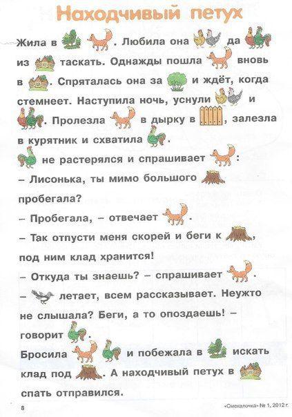 Игры на андроид на русском языке скачать.