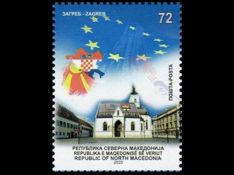 Selo Postal Causa Incidente Diplomatico Entre Belgrado E Skopie Dia Da Europa Macedonia Bosnia E Herzegovina