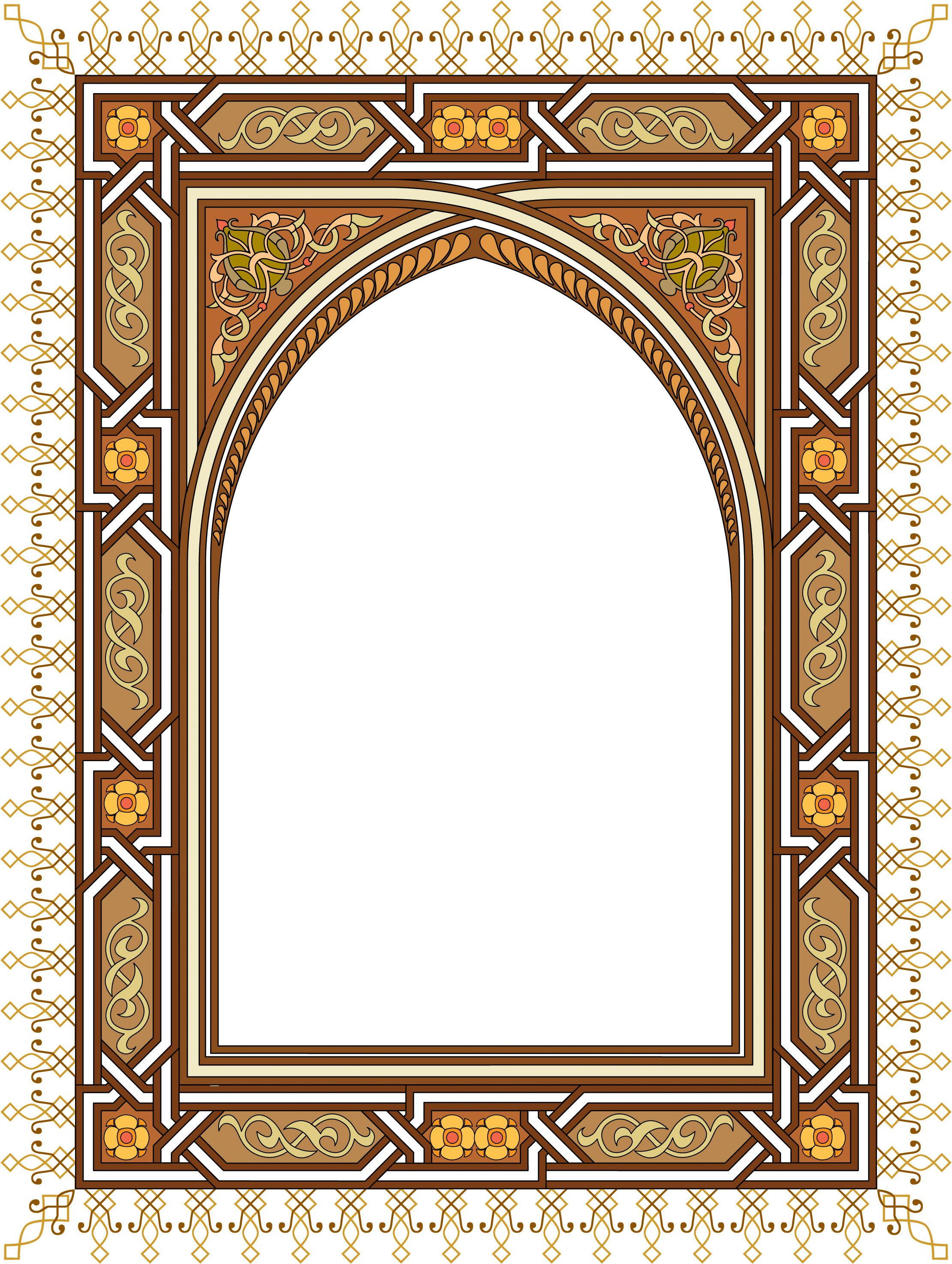 43-Arabesque (Islamic Art) | arabesque | Pinterest | Patrones ...