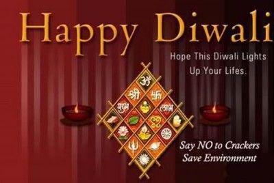 E greeting card of happy diwali diwali 2017 pinterest e greeting card of happy diwali m4hsunfo