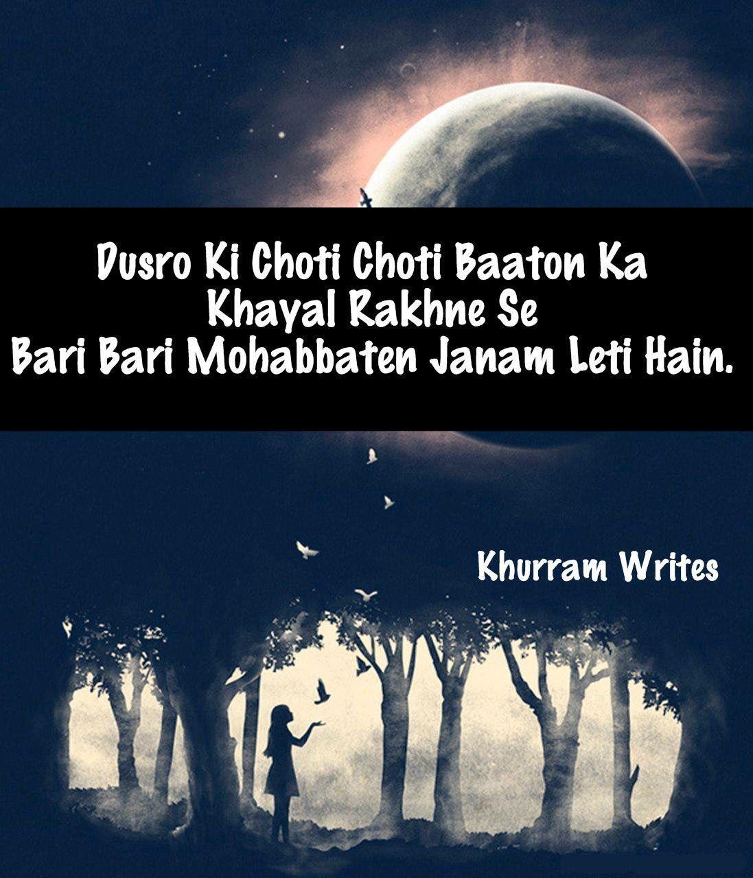 Shayari heart touching Shayaris Pinterest Urdu