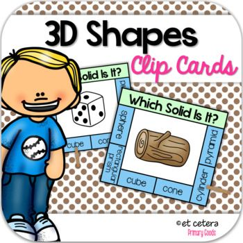 3D Shapes in the Real World Clip Cards #mathintherealworld