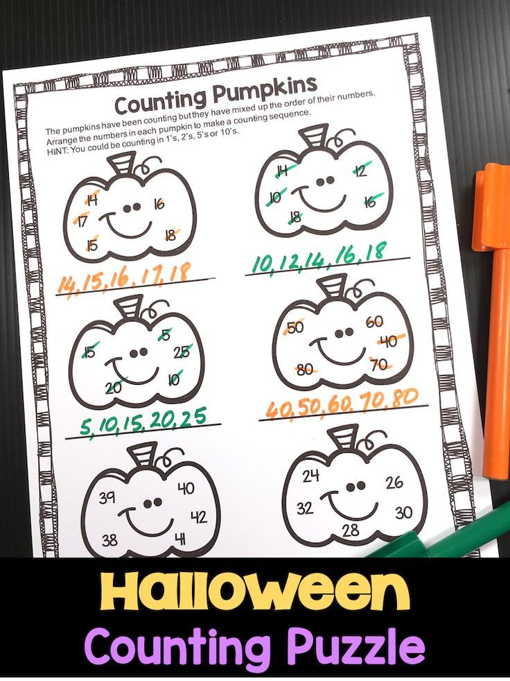 A Halloween counting puzzle from Halloween Math Games, Puzzles and Brain Teasers.