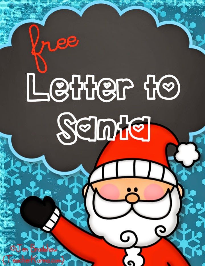 Letter To Santa Template  Free  Classroom Freebies School And