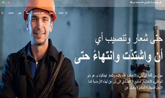 Cool Best Arabic Wordpress Themes Multilingual Rtl Theme 2017 Hey Friends I Hope You Are Doing Fine Today I A Wordpress Theme Wordpress Article Writing
