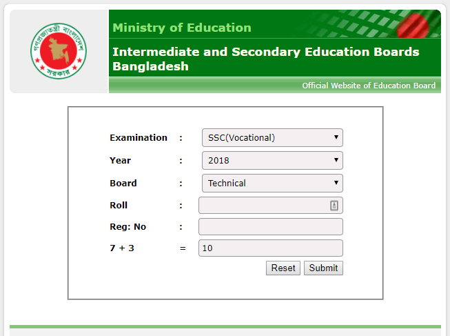 SSC Vocational Result 2018 Bangladesh Technical Education Board