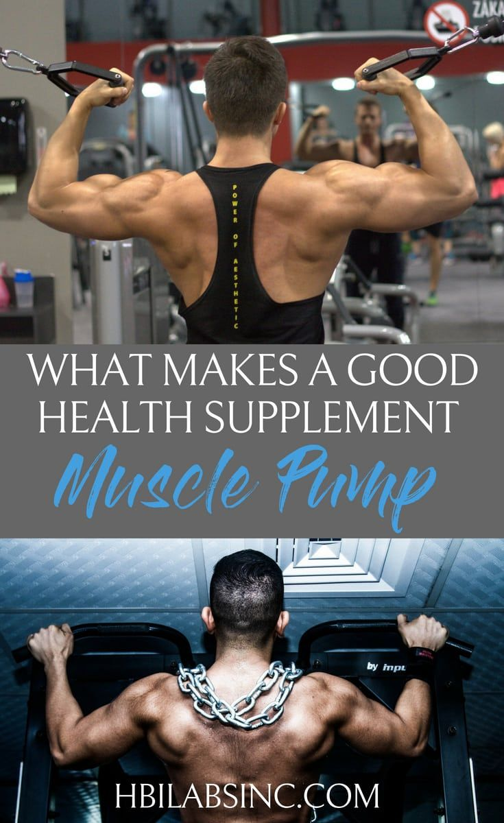 Why you Need a Good Supplement | Use Rhino Club Nutrition's Muscle Pump to prove to yourself and eve...