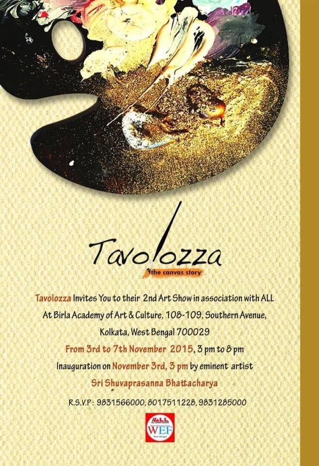 Invitation Card Glimpses of the Recent Exhibition Pinterest - invitation card kolkata