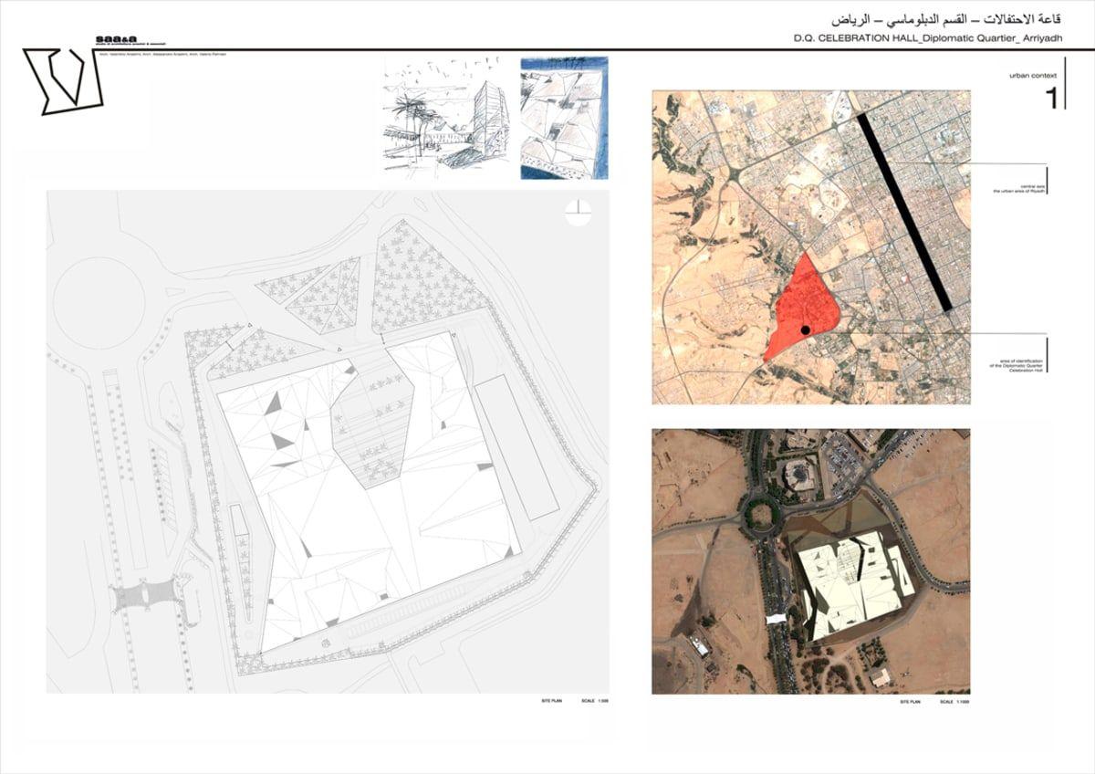 Studio Architettura Anselmi & Associati  (V. Anselmi, V. Palmieri) · D.Q. Celebration Hall Design Competition-Diplomatic Quarter Riyad