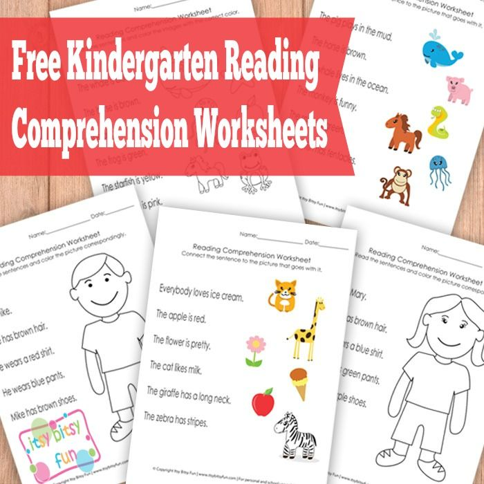 Kindergarten Reading Comprehension Worksheets – Getting Ready for Kindergarten Worksheets