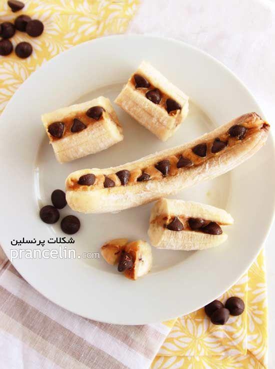 اسنک موز شکلاتی Snacks Healthy Snacks Chocolate Banana