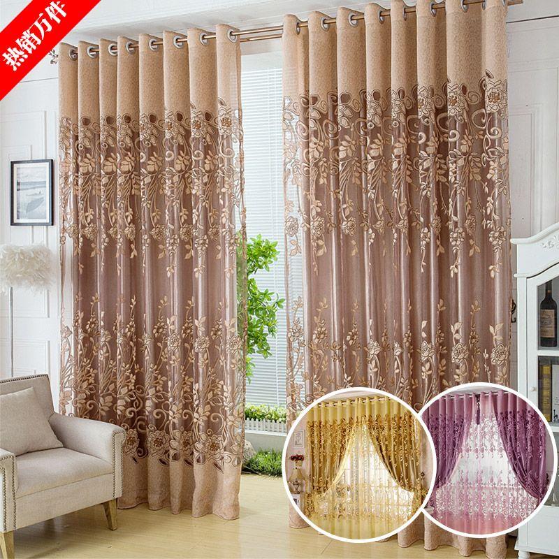 Ikea Ritva Drapes The Best Inexpensive White Curtains Window Treatments Living Room Living Room Windows Dining Room Windows