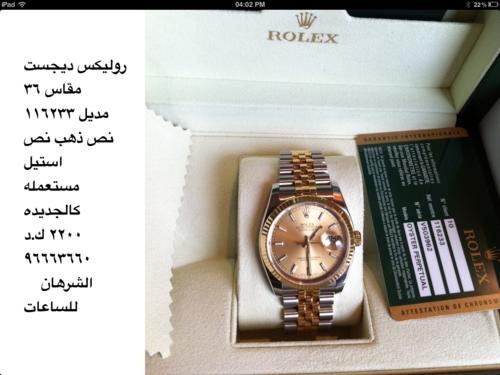 روليكس ديجست موديل رقم 116233 مقاس 36 م 2200 K D Michael Kors Watch Gold Watch Kors Watches