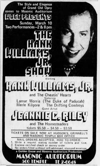 Masonic Auditorium (Detroit, Michigan) March 10, 1974 ...