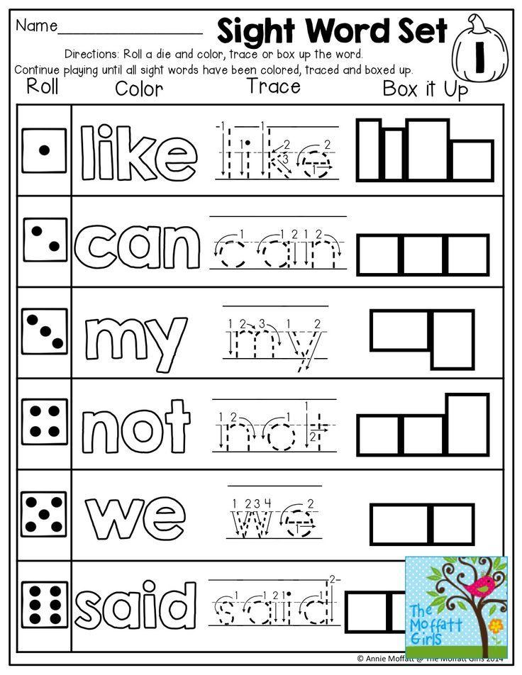 aa1223867af0854a611b9ce9924e87ee - Kindergarten Sight Word Worksheets