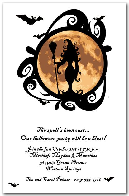 Full Moon Witching Hour Halloween Invites Halloween Invitations Halloween Party Invitations Halloween Invitation Wording