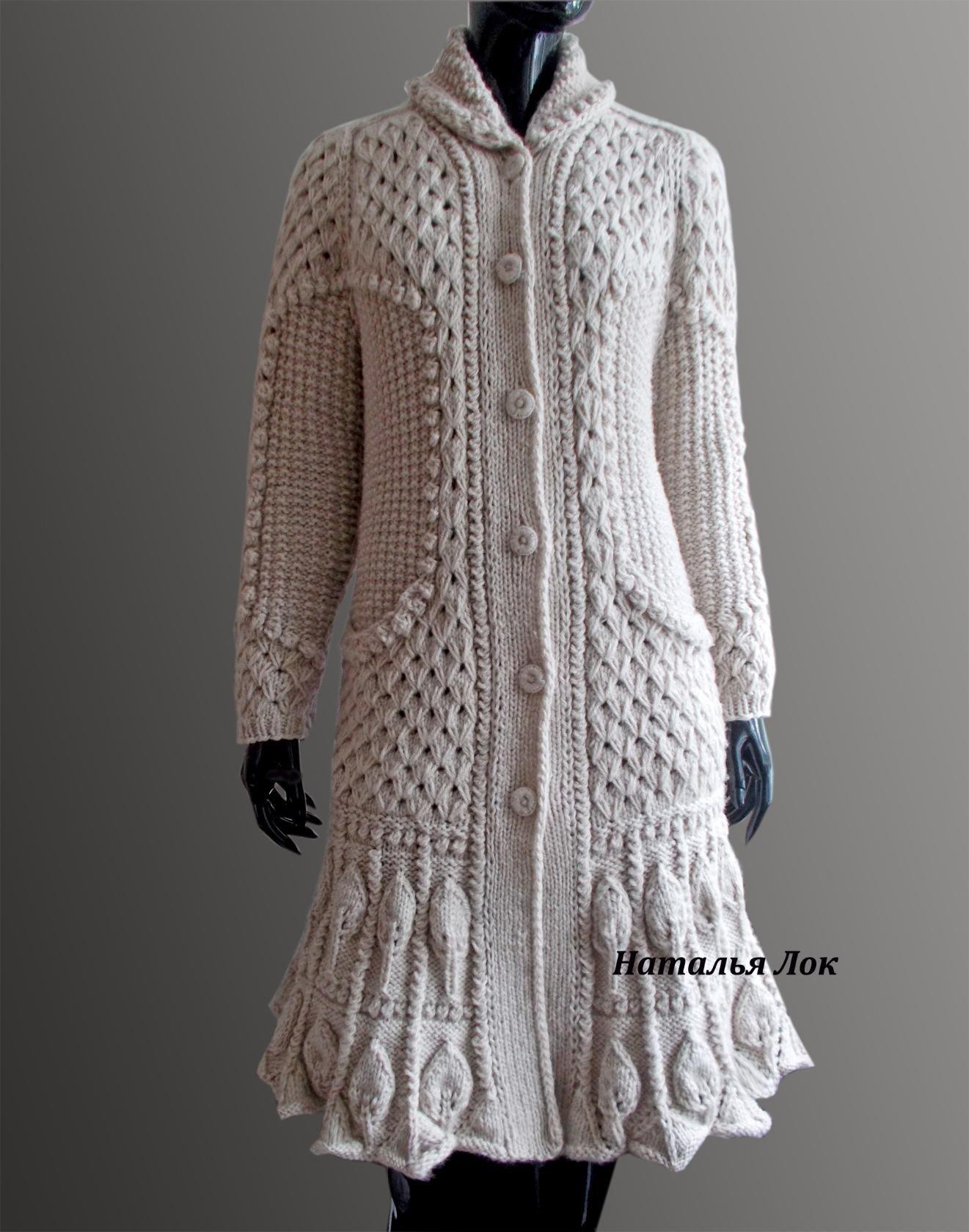наталья лок вязаные изделия Okru Knitting And Crochet Knit