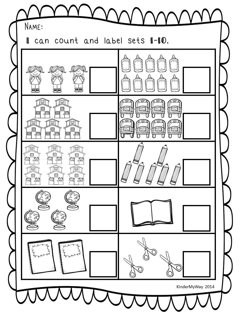 Print And Go Math Worksheets Back To School The First Couple Weeks Of School Are Always H Kindergarten Math Worksheets Kindergarten Math Go Math Kindergarten