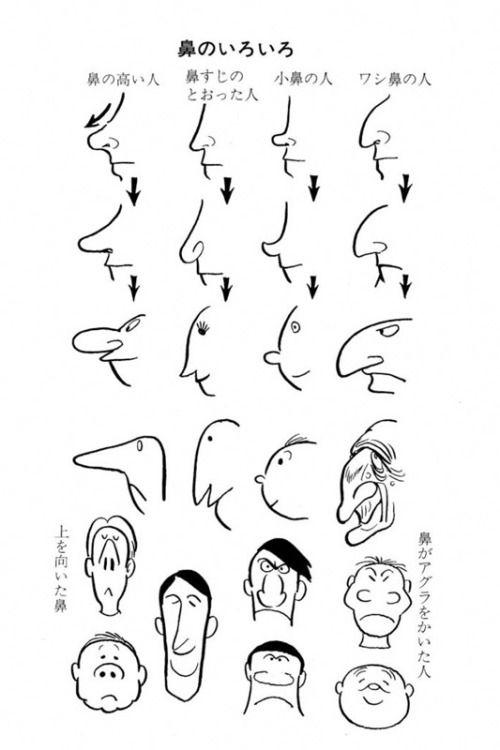 How To Draw Manga The Osamu Tezuka Way Classic Japanese Anime Manga Noses Are Pro Cartoon Character Design Character Design Animation Drawing Cartoon Faces