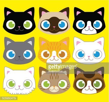 Vector Set Of Different Adorable Cartoon Cats Faces Kot