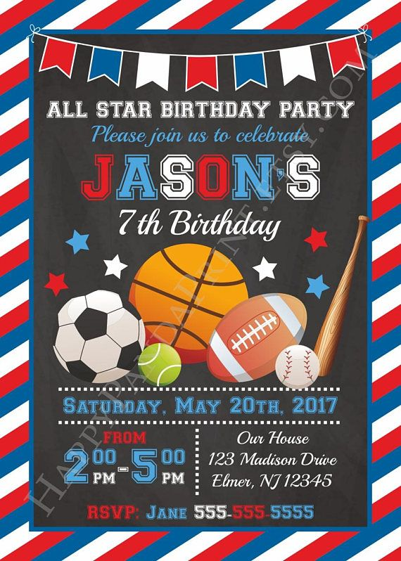 eaf972111745f Sports Birthday Invitation, All Star Invitation, Boy Sports ...