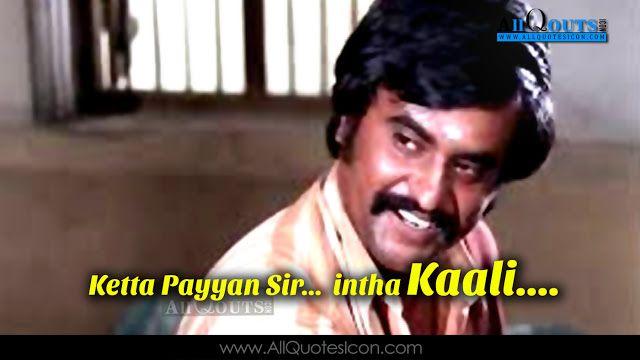 Rajinikanth Famous punch dialogues