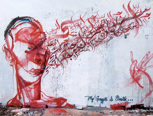 Middle Eastern Street Art Arabic Graffiti Art Graffiti Art