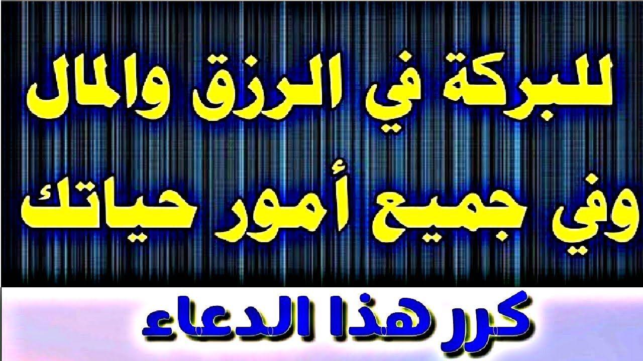 صيغة الصلاة على النبيﷺ ودعاء قضاء الحوائج كرر هذ الدعاء كل ماتكون مه Tech Company Logos Company Logo Logos
