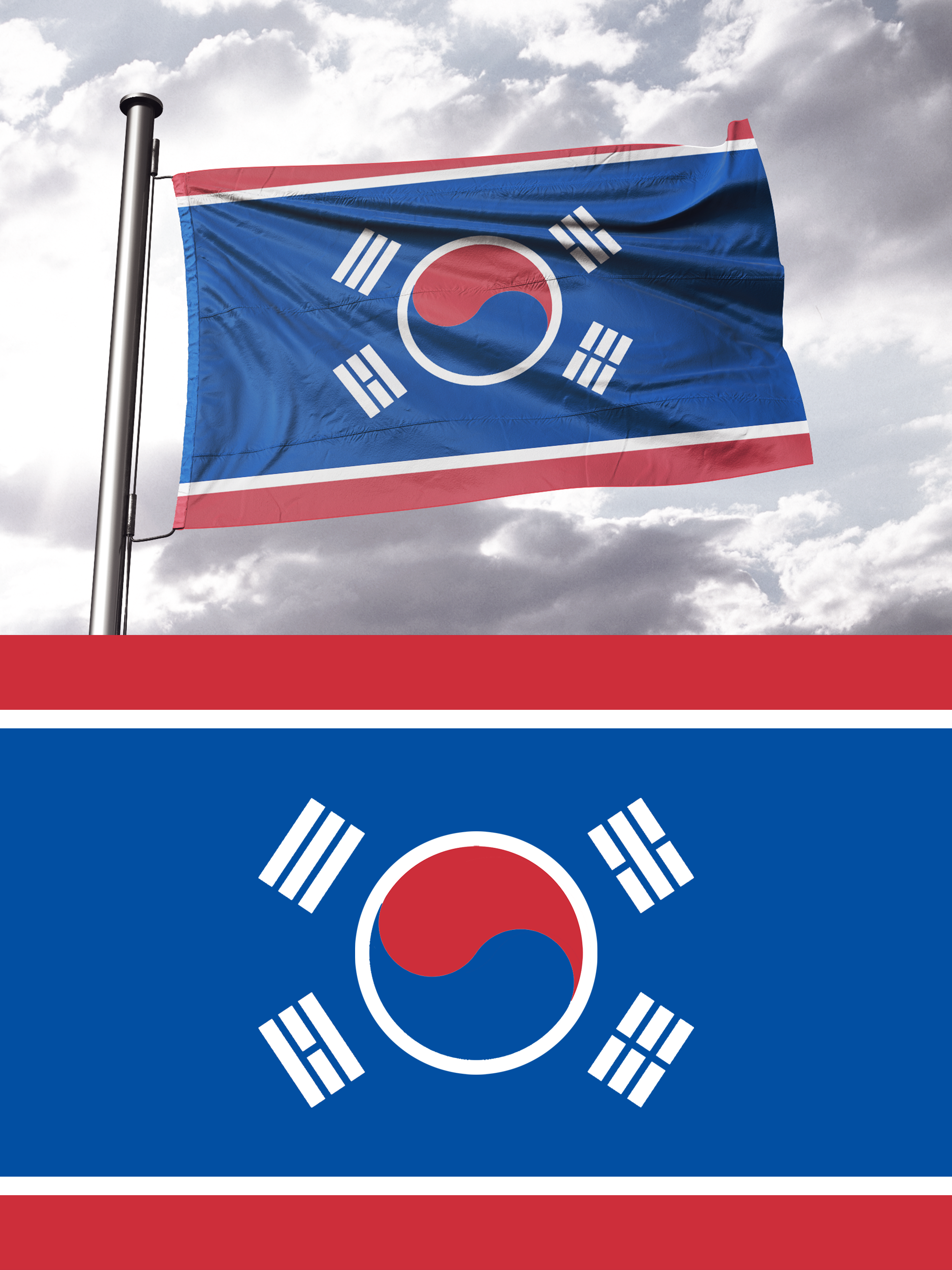 Fictional Flag Of United Korea Under South Korea Unique Flags Historical Flags Flag Design