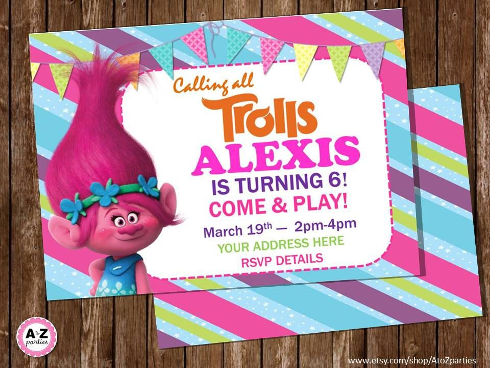 Troll Birthday Invitation, Personalized Invitation, Printable DIY ...