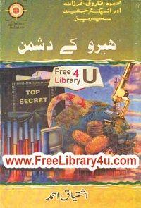 Pul Sirat Novel By Qaisra Hayat Pdf