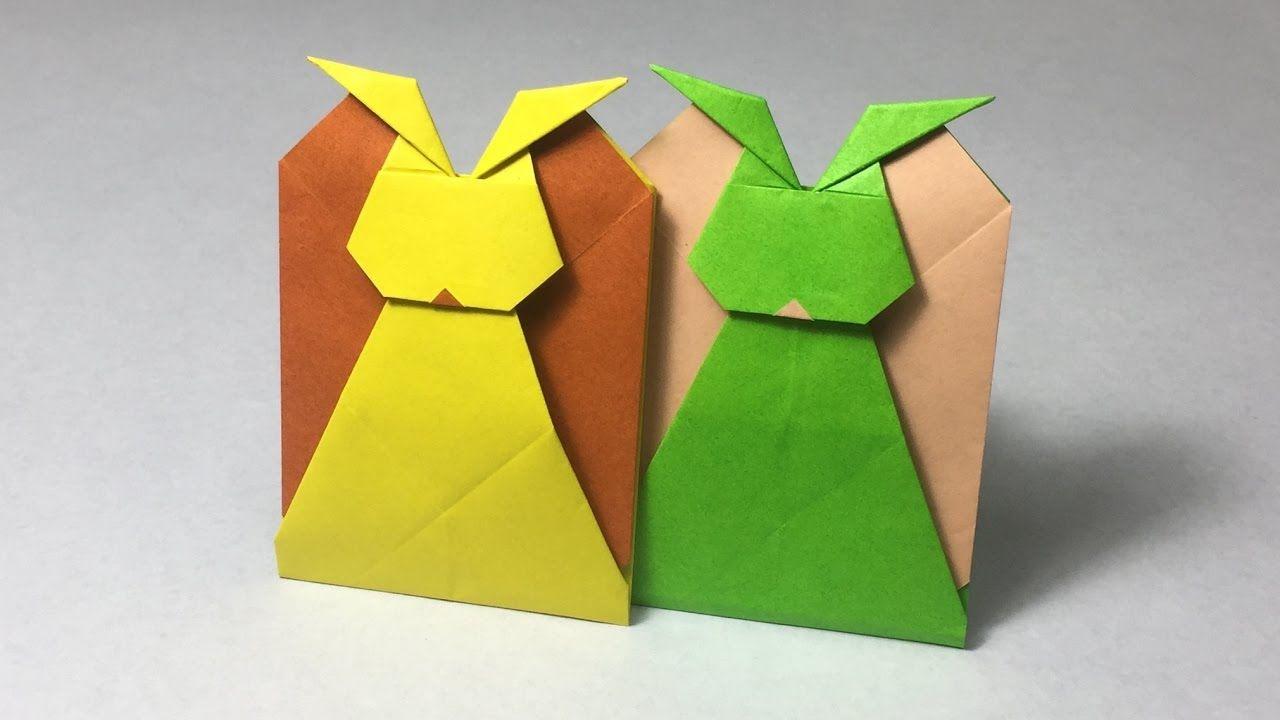 Origami Rabbit Instructions Origami Llatok Pinterest