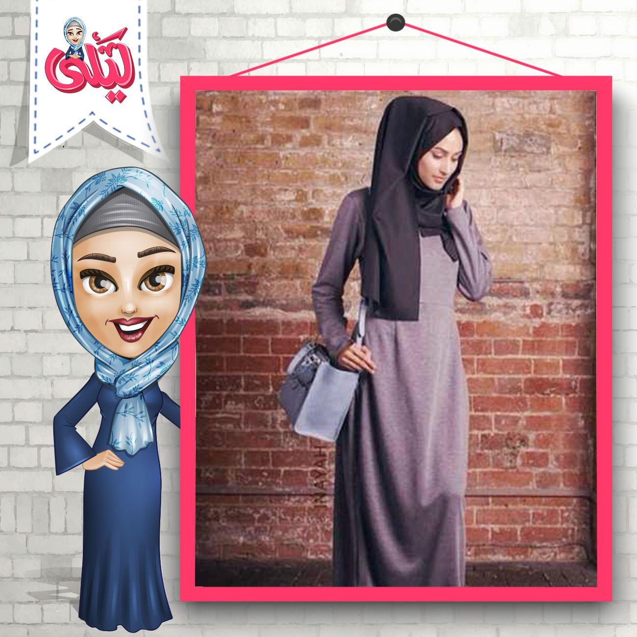 8cab92b1ba197 ملابس محجبات كاجوال هي أكثر ما يناسب المرأة في أوقات العمل