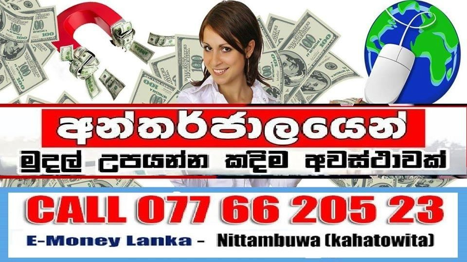 Pin On Internet Jobs Sri Lanka