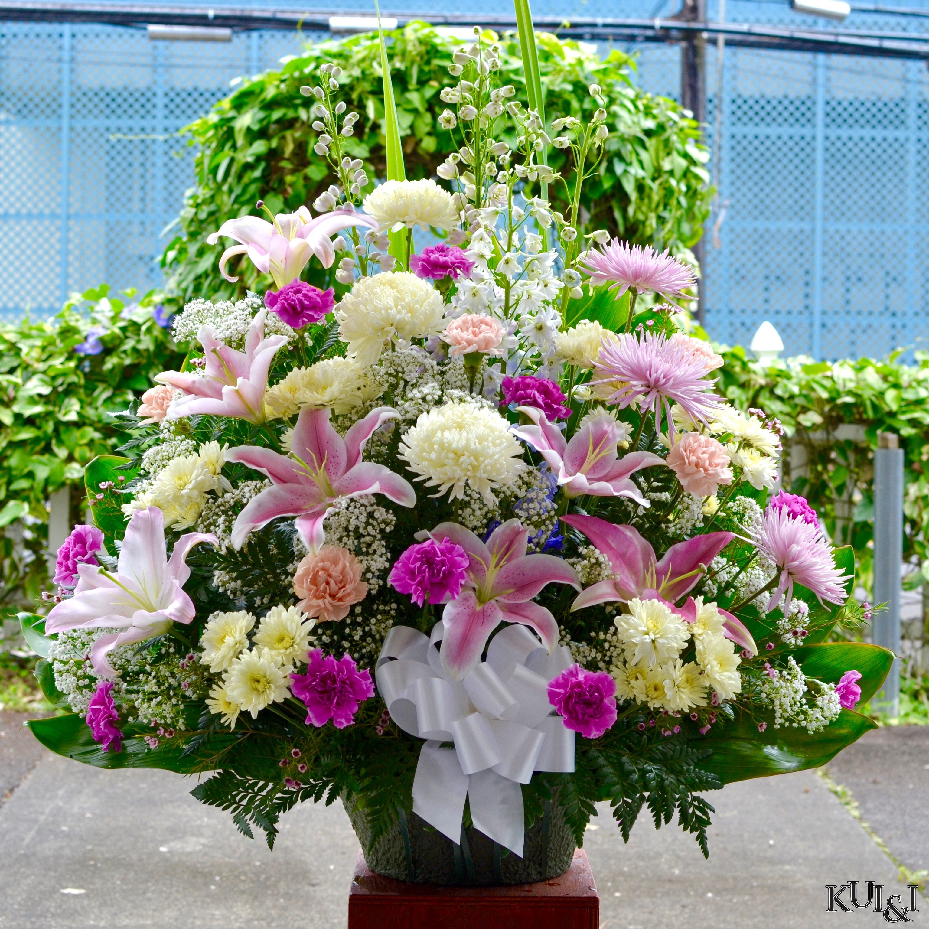 Pink Funeral Arrangement Kui I Florist Llc Hilo Hawaii
