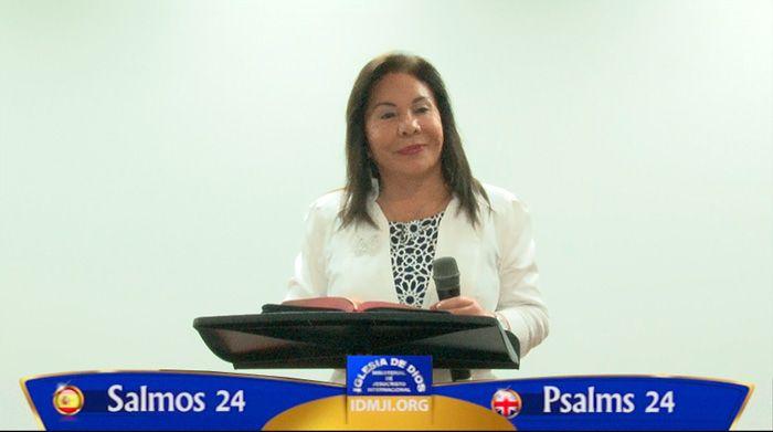 Salmos 24 Estudios Bíblicos Bíblicos Salmos