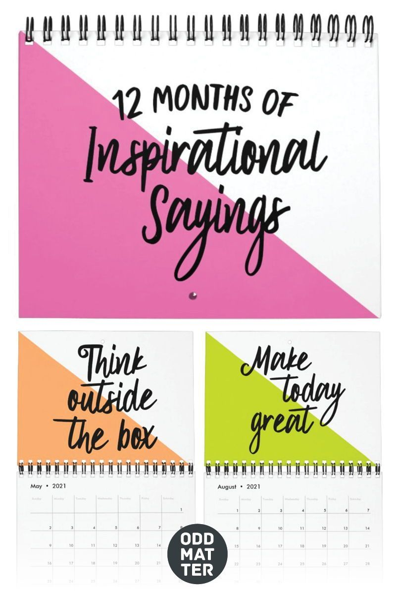 12 Months Of Inspirational Quotes Calendar Zazzle Com Inspirational Quotes Calendar Inspirational Quotes Home Quotes And Sayings