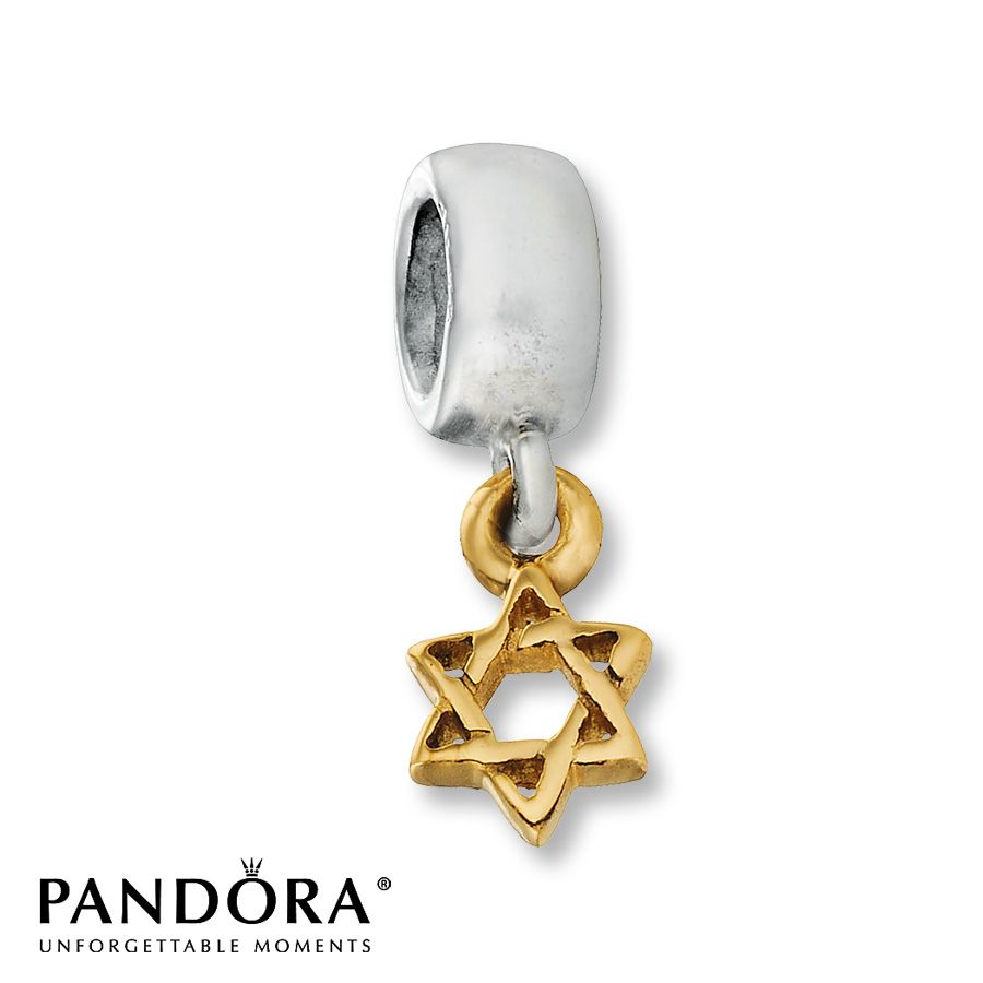 Jared Pandora Dangle Charm 14K Gold Star of David Sterling Silver