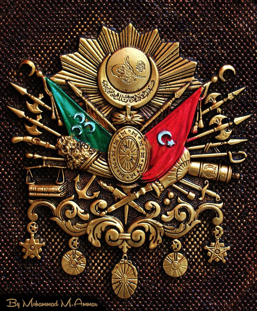 удалось флаг османской империи фото певицы