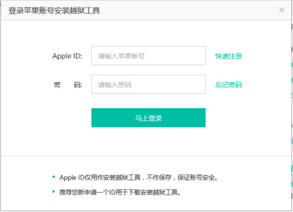 Pangu 9 3 3 Released-iOS 9 3 3 Jailbreak Updates – Cydia impactor