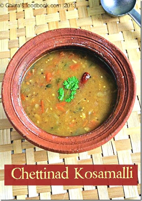 Chettinad Recipes Book