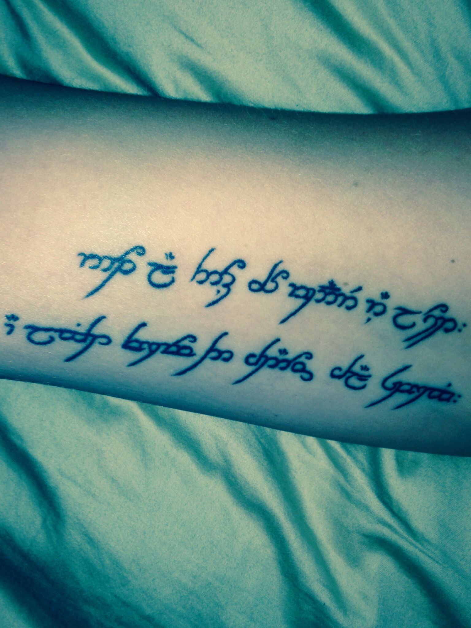 Lotr Elvish Tattoo In Tengwar Not All Those Who Wander Are Lost