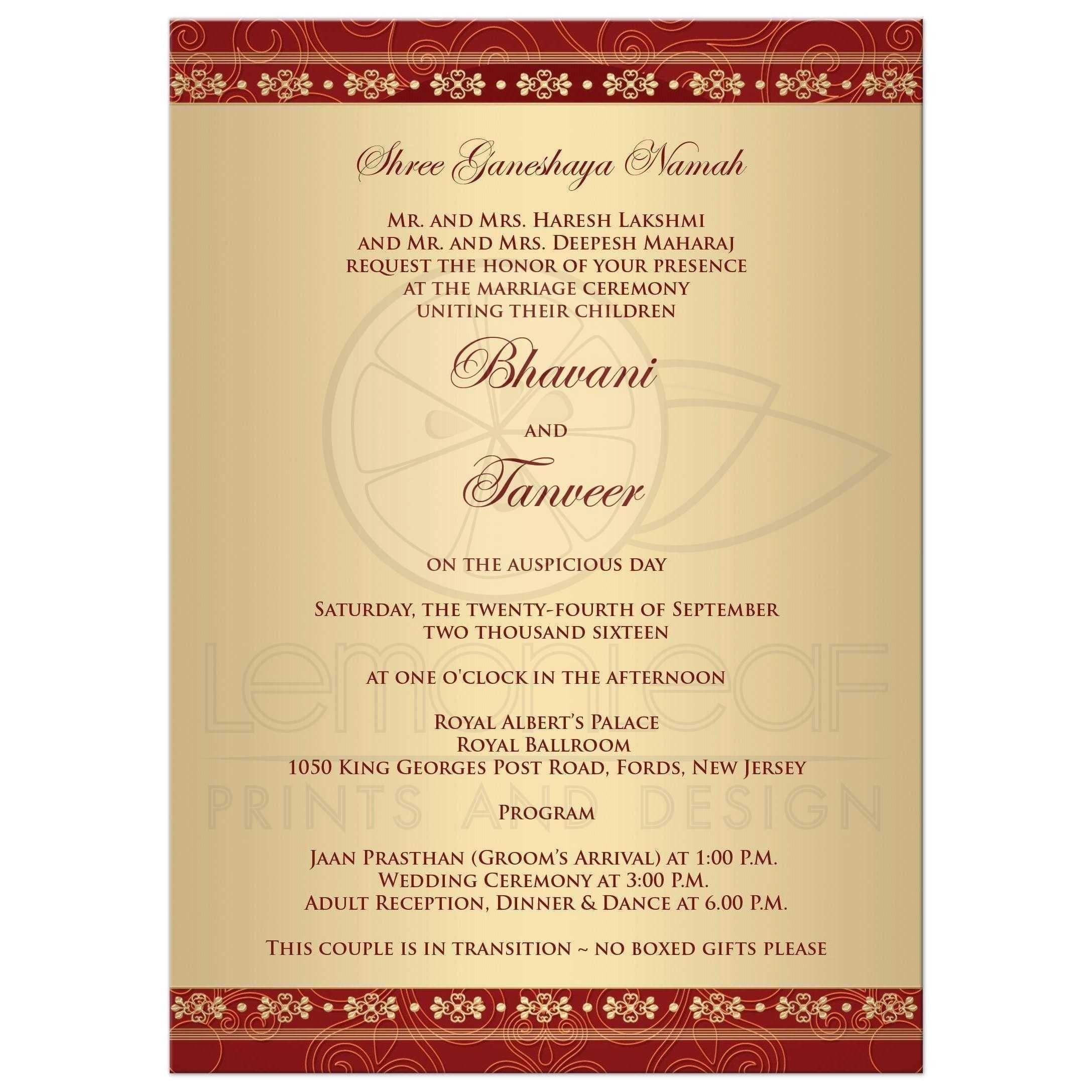 Maharashtrian Wedding Invitation Card Format In English Pertaining