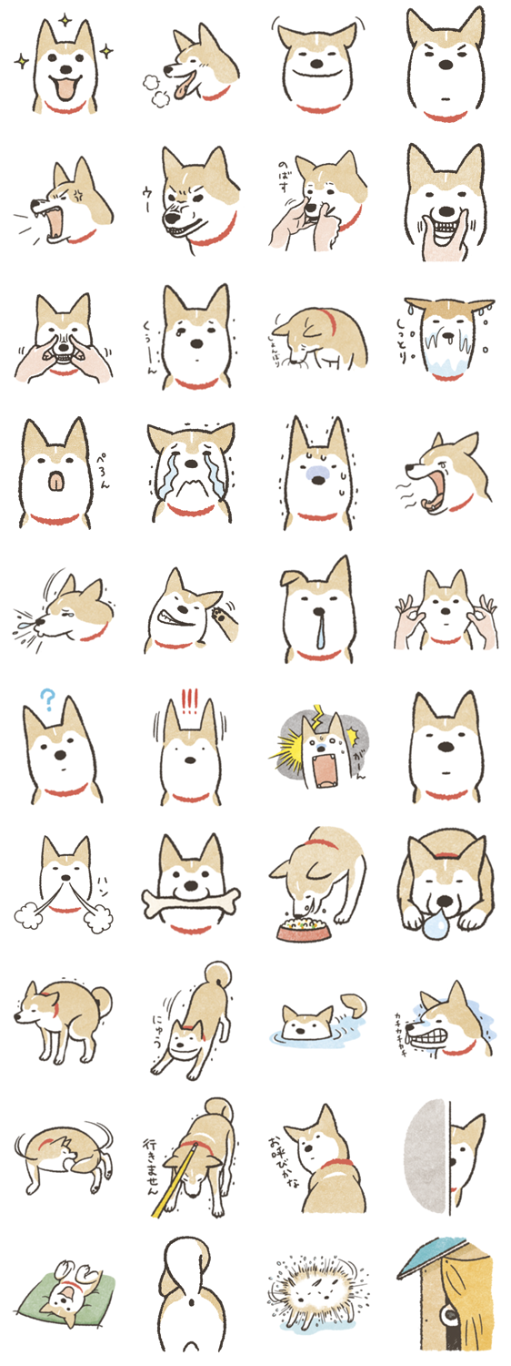 Shiba Inu Shiba Dog Stamps So Many Of Theses Faces Were Made By My Dear Ichiro In 2020 Shiba Inu Animal Illustration Dog Illustration