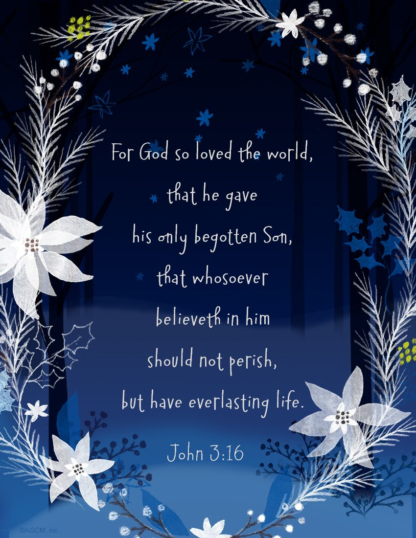 Printable Bible Quote: \