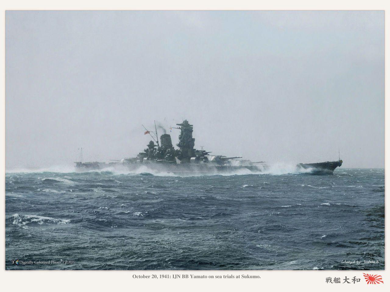 IJN Battleship Yamato 戦艦大和