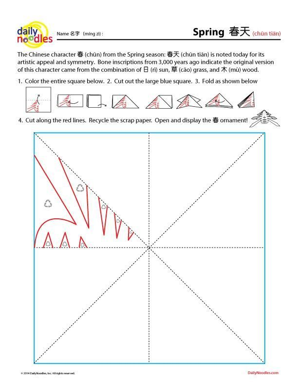 Image result for chinese symbols - cut out and colouring in | Paper ...