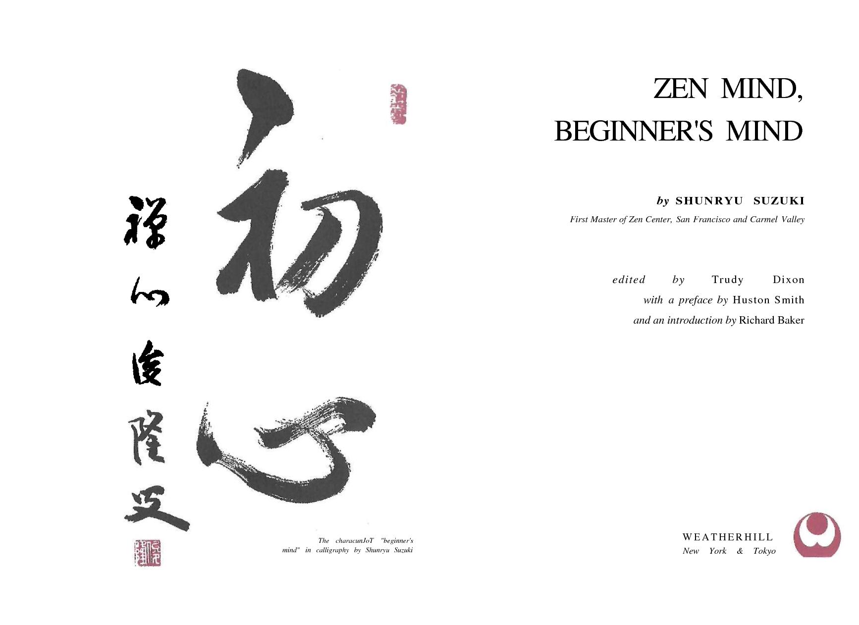 Zen Mind, Beginners Mind, Suzuki, Shunryu