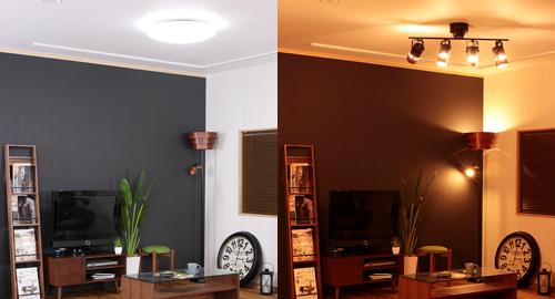 マンション 照明 取り付け の画像検索結果 照明 照明の取り付け