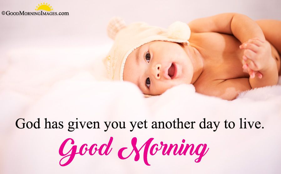 Sweet Baby Good Morning Image With Quotes Wishes Morning Goodmorning Goodmorningimages Morni Cute Good Morning Images Cute Good Morning Good Morning Images